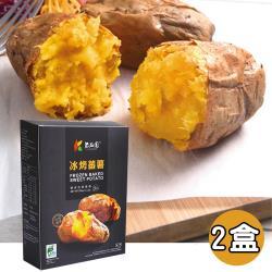 瓜瓜園 嚴選台農57號冰烤番薯2盒(500g/盒)