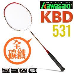 Kawasaki KBD531 全碳纖維超輕量比賽級羽球拍(白紅)