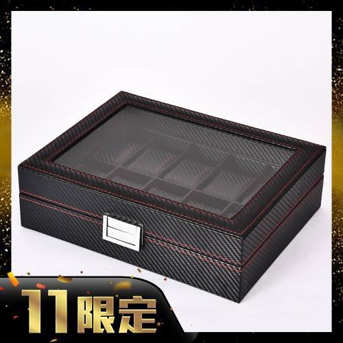 碳纖維樣式12格手錶盒/