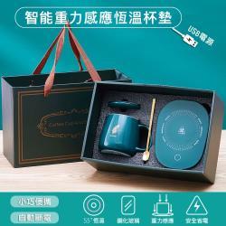 DaoDi恆溫杯墊暖心禮盒組(杯+杯墊+攪拌棒) 保溫杯墊組
