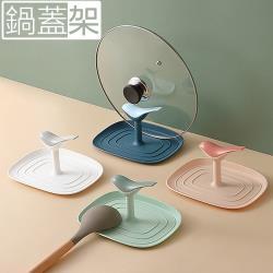 多功能造型鍋鏟鍋蓋架置放盤