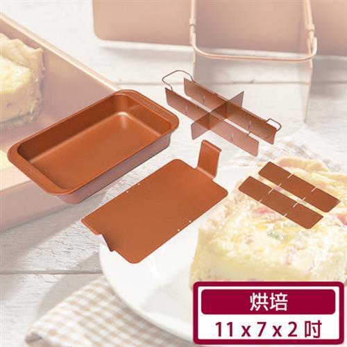 美國熱銷廚具 Copper Chef美國熱銷蛋糕烤盤組