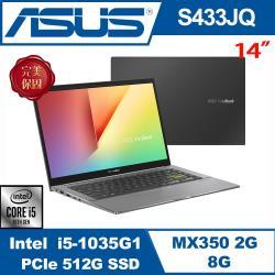 ASUS華碩 S433JQ-0048G1035G1 輕薄筆電 搖滾黑 14吋/i5-1035G1/8G/PCIe 512G SSD/MX350/W10