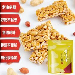 【艾鎷氏】金磚金花生糖-原味(300g/包)x2