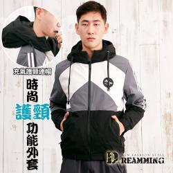 【Dreamming】時尚拼色Sup護頸功能連帽外套 夾克(黑色)