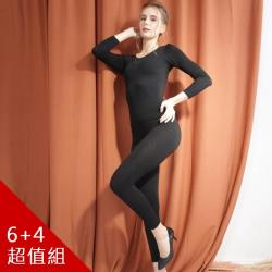 CLARE 日本限定彈力輕雕蓄暖美體衣-獨