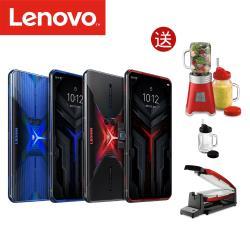 (送OSTER美型小家電)Lenovo 聯想 Legion Phone Duel (12G/256G)  6.65吋電競手機