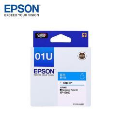 EPSON T01U(C13T01U250)原廠藍色墨水匣