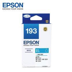 EPSON 193(C13T193250)原廠藍色墨水匣