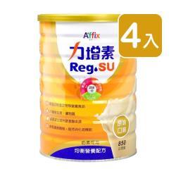 艾益生 力增素均衡營養配方 850g (4入) 原味