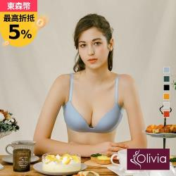 Olivia【曖昧系列-冰淇淋戀人】無鋼圈飽和純度PLUS+一片式內衣-天藍