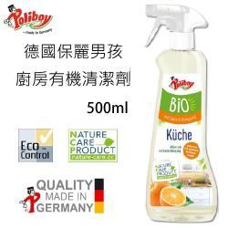 德國保麗男孩廚房有機清潔劑 500ml