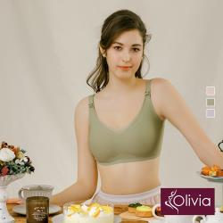 Olivia【曖昧系列-戚風蛋糕戀人】 無鋼圈單色舒適型哺乳內衣-灰綠