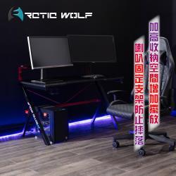 ArcticWolf Lucifer晨星碳纖維全方位電競桌-黑色