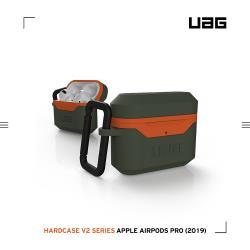 UAG AirPods Pro 耐衝擊硬式保護殼V2-綠