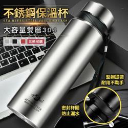 超大雙層304不鏽鋼保溫瓶(2入組)