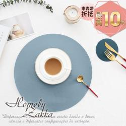 Homely Zakka 北歐簡約皮革防燙餐墊/隔熱墊/桌墊_圓形(3色任選)