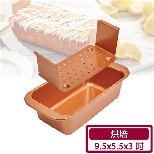 美國熱銷廚具Copper