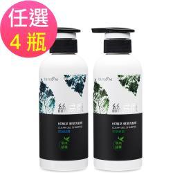台鹽絲易康洗髮精(控油抗屑/柔順輕盈)任選4罐-350ml