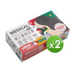 善存 醫用口罩(未滅菌)(雙鋼印)-成人平面 振袖京都(25入/盒x2)