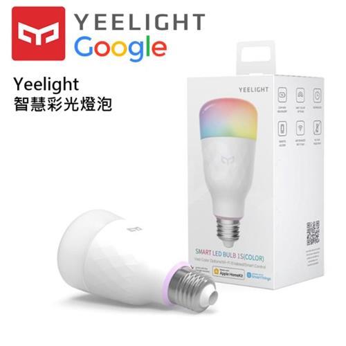 yeelight智慧情境彩光燈泡