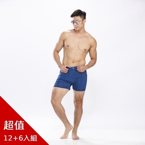 Master全新極致彈力平口褲專案回饋檔-獨/