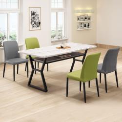 Homelike 艾布納仿石紋5尺餐桌椅組(一桌四椅)