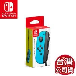 任天堂NS Switch Joy-Con左手控制器-電光藍(台灣公司貨)