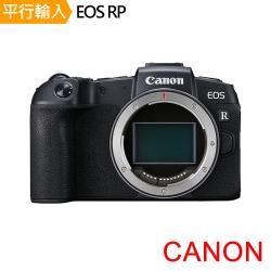 Canon EOS RP body 單機身組*(中文平輸)