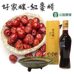任-公館農會 好家釀-紅棗醋-300ml-罐 (1罐一組)