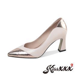 【Kissxxx】真皮金屬亮皮拼接尖頭優雅粗跟鞋 米