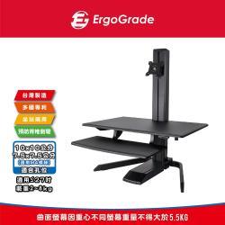 ErgoGrade 人體工學坐站兩用電動升降工作站EGWEP72B(工作桌/摺疊桌/電腦桌)