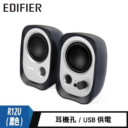 【Edifier