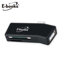 【E-books】T41 TYPE-C多功能複合式OTG讀卡機
