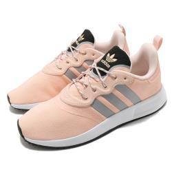 adidas 休閒鞋 X PLR S 復古 女鞋 愛迪達 三葉草 緩震 基本款 球鞋穿搭 粉 銀 FV9221 [ACS 跨運動]