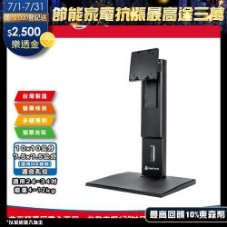 ErgoGrade 大載重旋轉升降螢幕支架 (EGHA77QL黑色) 螢幕支架 電腦螢幕支架 電腦架  支撐架 桌上型