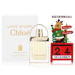 Chloe 交換禮物組[小小愛情故事淡香精+聖誕木質倒數日曆]