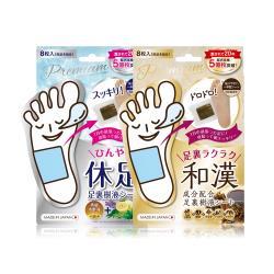 PERORIN 日本製休足木酢樹液足貼(3.4gx8枚/盒)2入