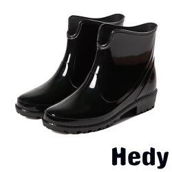 【Hedy】時尚U型靴口設計款晴雨兩穿造型低筒雨靴 黑