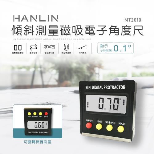 HANLIN-MT2010 傾斜測量磁吸電子角度尺