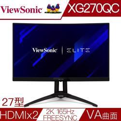 Viewsonic優派 XG270QC 27型VA曲面2K解析度165Hz電競液晶螢幕