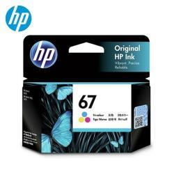 【HP 惠普】3YM55AA(No.67) 彩色墨水匣