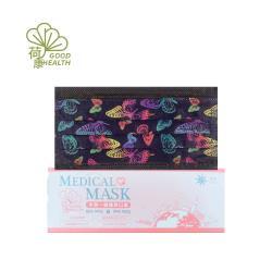 【丰荷 荷康】醫用醫療口罩 雙鋼印 台灣製造_黑舞蝶(30/盒)