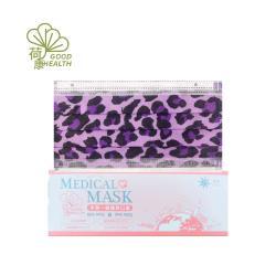 【丰荷 荷康】醫用醫療口罩 雙鋼印 台灣製造_紫舞豹(30/盒)