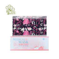 【丰荷 荷康】醫用醫療口罩 雙鋼印 台灣製造_明星塗鴉(30/盒)