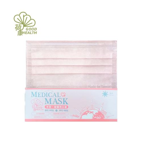 【丰荷 荷康】醫用醫療口罩 雙鋼印 台灣製造_櫻花粉 玫瑰金(30/盒)