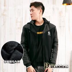 【Dreamming】立體燙金圖章混色保暖刷毛連帽外套(共二色)