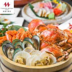 萬華【凱達大飯店】百宴自助餐廳平日午間單人自助Buffet吃到飽 MO