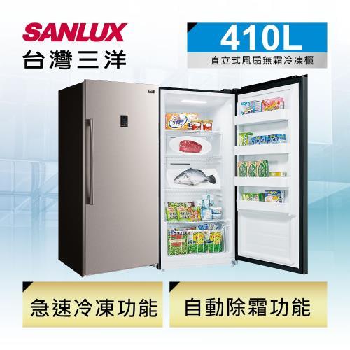 SANLUX台灣三洋 410公升單門無霜直立式冷凍櫃 SCR-410FA