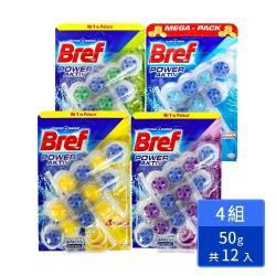 德國 Bref 強力馬桶芳香清潔球3入組x4組